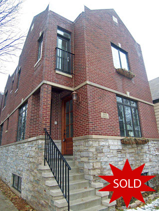 2033 W Addison St Unit B - SOLD